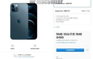 iPhone 12 Pro零件大缺货 : 订机要等到12月