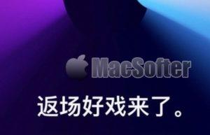 传闻搭载ARM处理器MacBook的Logo会发光还支持RGB