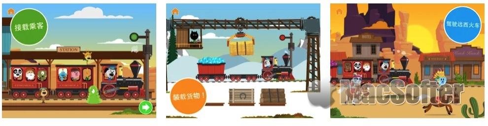 [iPhone/iPad限免] Comomola 远西火车 :西部火车旅程儿童游戏