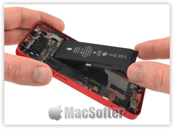 iPhone 12 mini电池变小