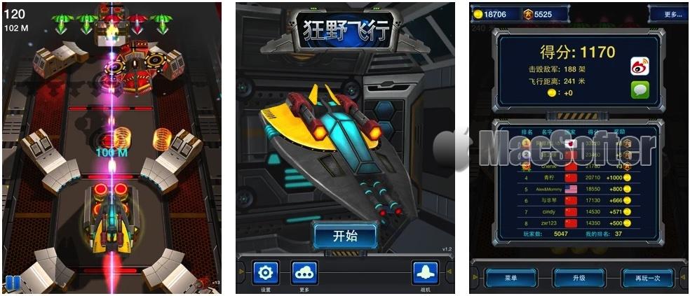 [iPhone/iPad限免] 狂野飞行 :3D飞行战斗游戏