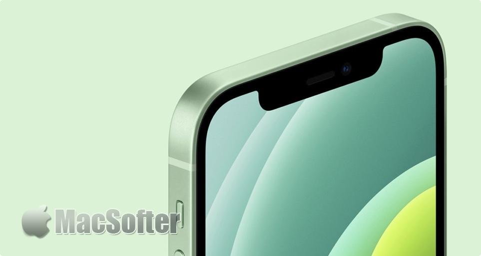 京东方未能通过苹果质量检测 :没能获得苹果OLED订单
