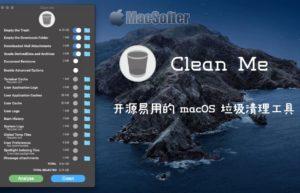 Clean-Me for Mac :免费好用的Mac电脑清理工具
