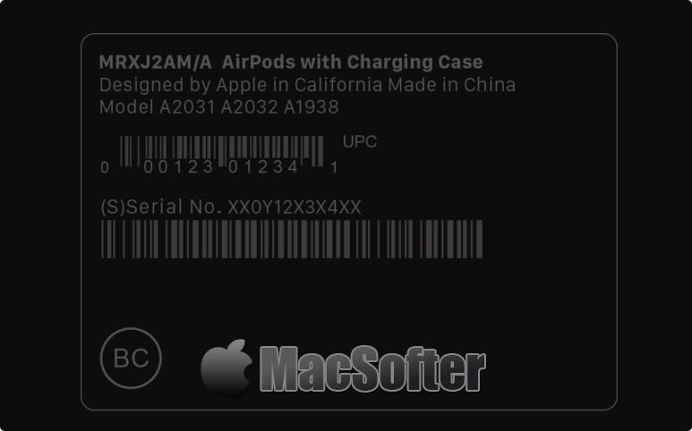 如何查AirPods Max序列号与型号:3个查询AirPods Max序列号与型号的方法