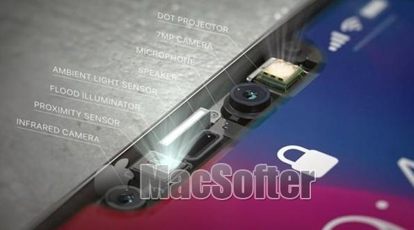 苹果供应链消息透露iPhone 13机身、镜头、刘海的变化