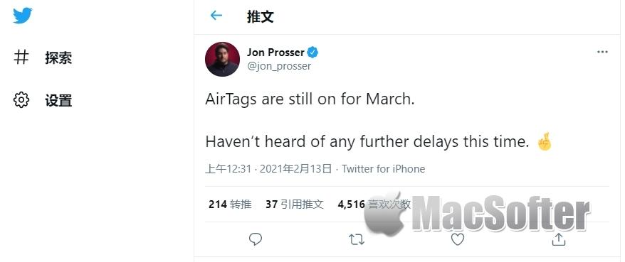 爆料称AirTags将随iPad Pro 2021于三月发布