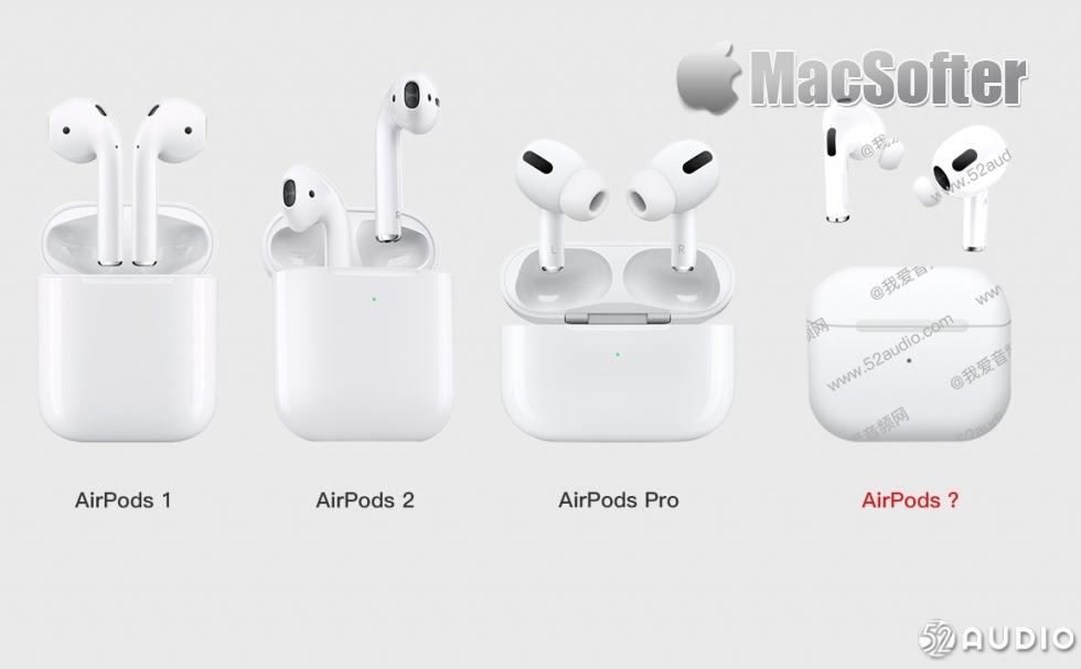 新款AirPods 实物图曝光 :AirPods 2 和Pro 的结合版