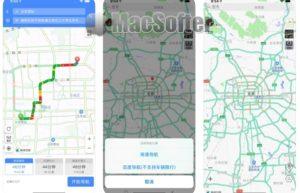 [iPhone/iPad限免] 双核导航 :百度和高德地图双引擎导航软件