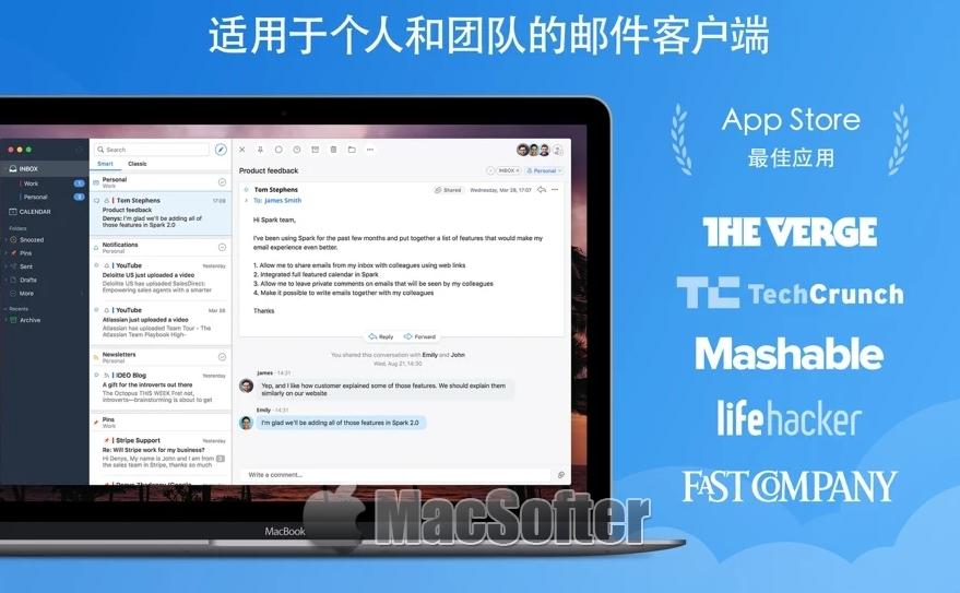 Spark for Mac :强大的邮件客户端