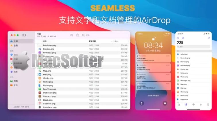 [Mac/iPhone/iPad] SEAMLESS : 好用的Mac与iPhone之间的文件传输工具
