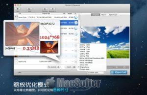 Photo Size Optimizer for Mac :无损图片压缩优化工具