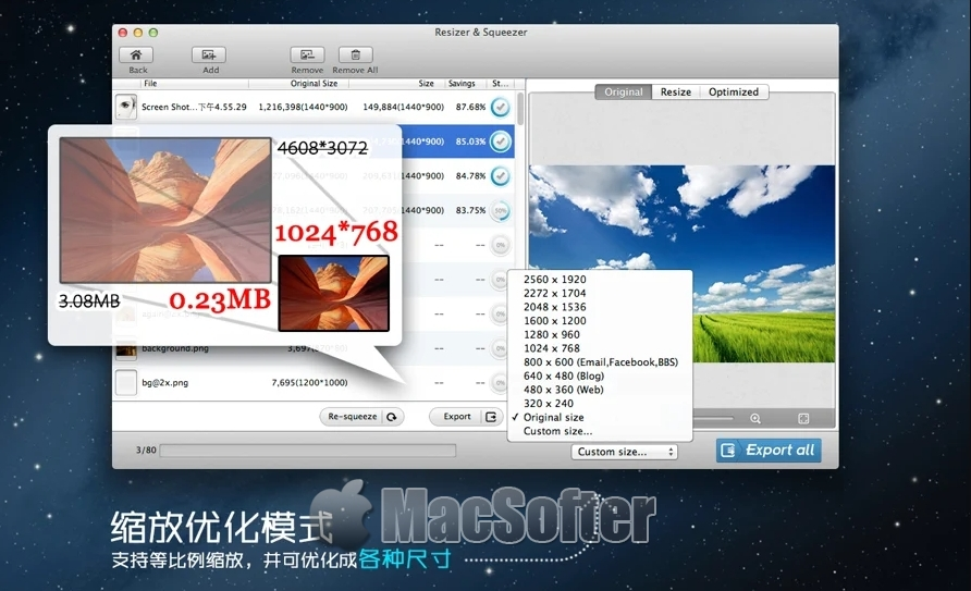 Photo Size Optimize‪r‬ for Mac :无损图片压缩优化工具