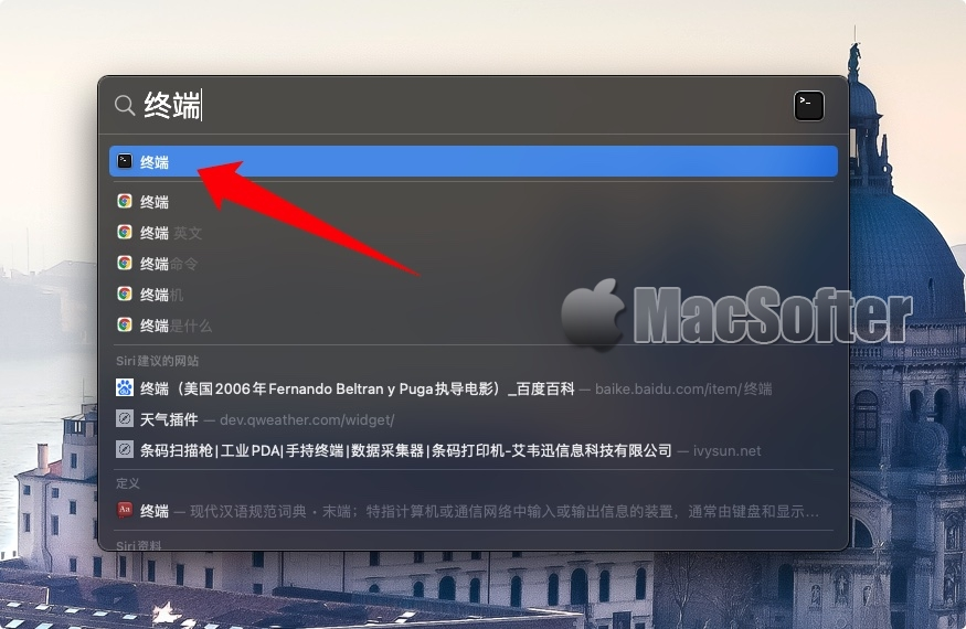 mac终端