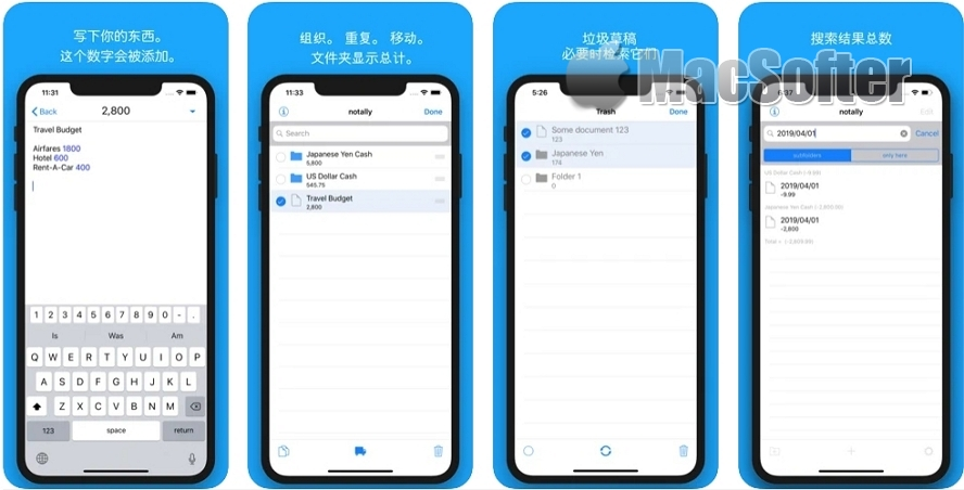 [iPhone/iPad限免] notally :自带计算功能的记事软件