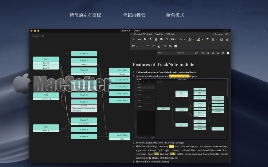 TrackNote for Mac :拥有双向文字链接的思维导图笔记软件