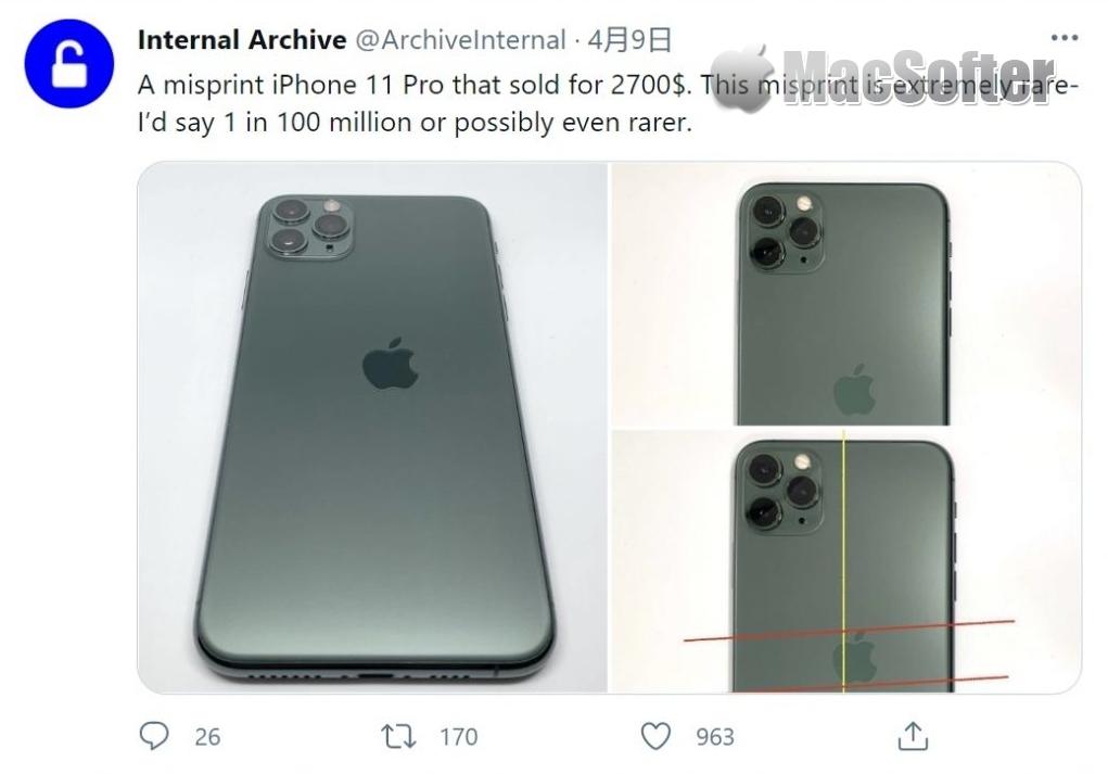 罕见错版iPhone 11 Pro拍卖:售出2700美元
