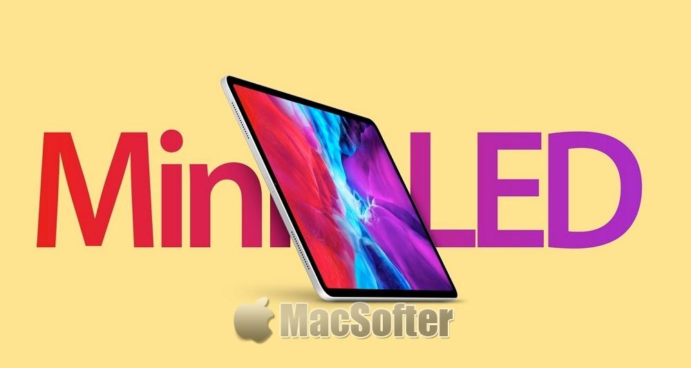 彭博社称mini-LED产能恐致本月新款iPad Pro 供不应求