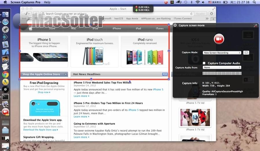 [Mac] Screen Captures pro :屏幕录像以及isight摄像头录像软件