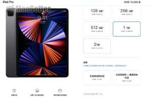 买iPad Pro M1 注意:要16GB RAM 须选这一个版本才有!