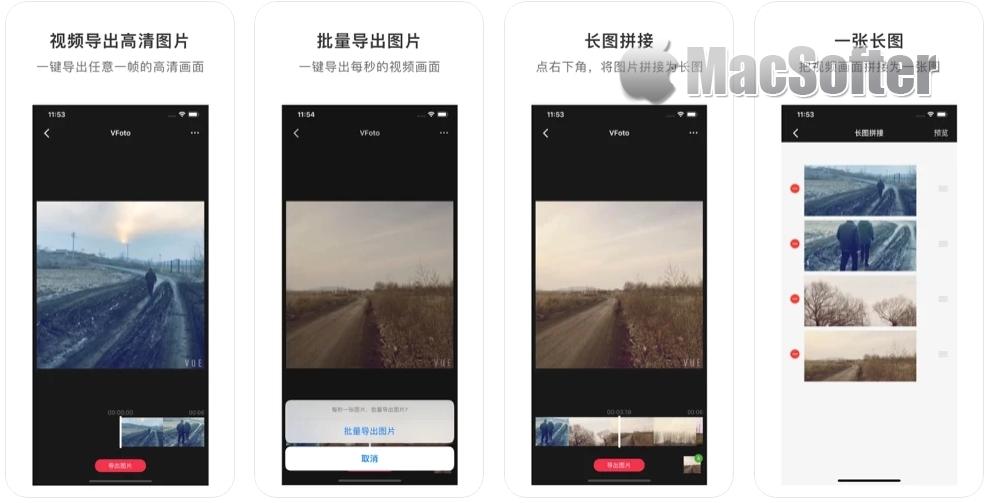 [iPhone/iPad限免] VFoto : 视频截图工具