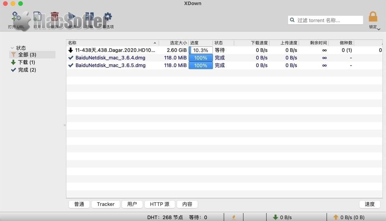 xdown for Mac :Mac的全能高速下载工具
