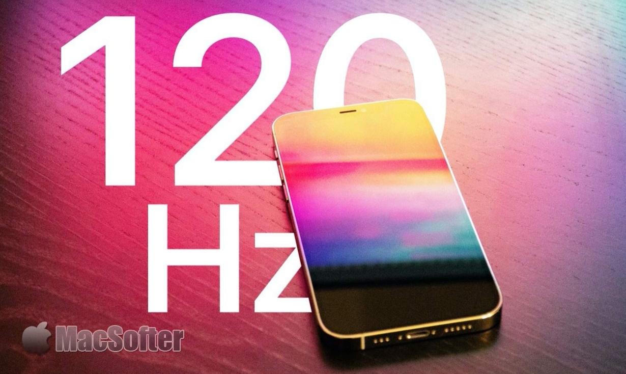 传三星将独家为iPhone 13 Pro提供120Hz屏幕