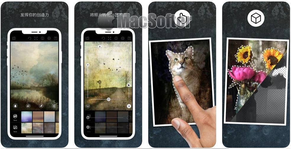 [iPhone/iPad限免] Distressed FX :复古艺术风照片特效处理工具
