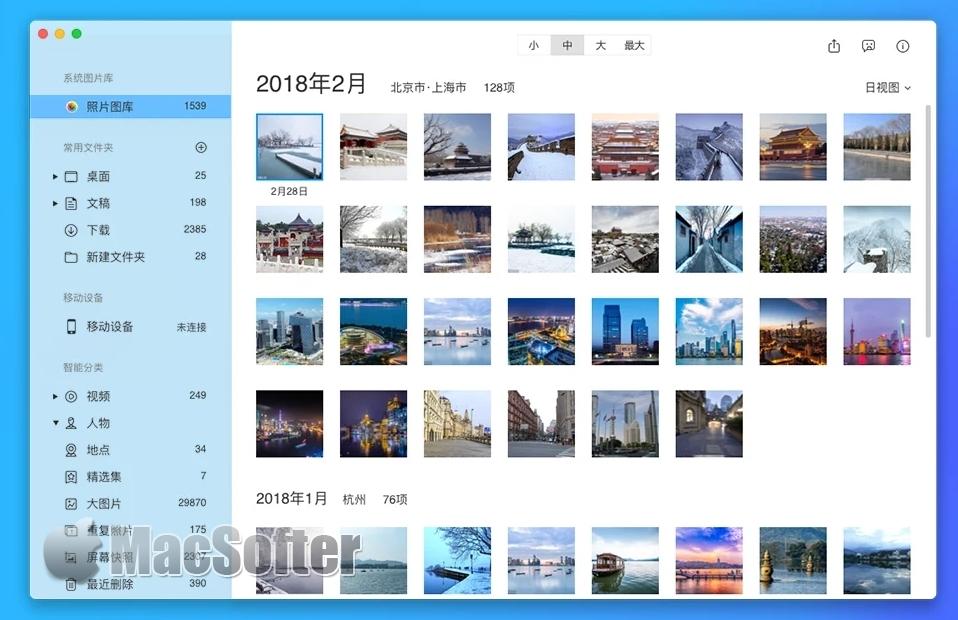 Kantu (看图)  for Mac : 免费好用的看图软件