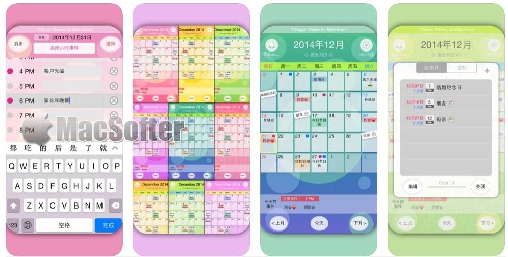 [iPhone限免] iWeeky Calendar :日程管理工具