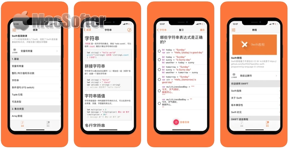 [iPhone/iPad限免] Let'sLearnSwif :Swift入门学习软件