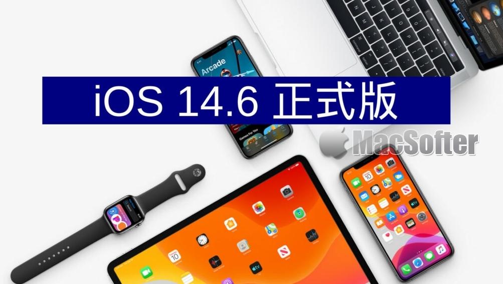 iOS 14.6正式登场 : 修复iOS 14.5.1性能下降问题