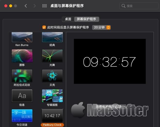 [Mac] Padbury Clock : Mac极简的时钟屏保软件