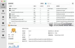 火绒剑Mac版 :Mac的高级系统安全分析工具