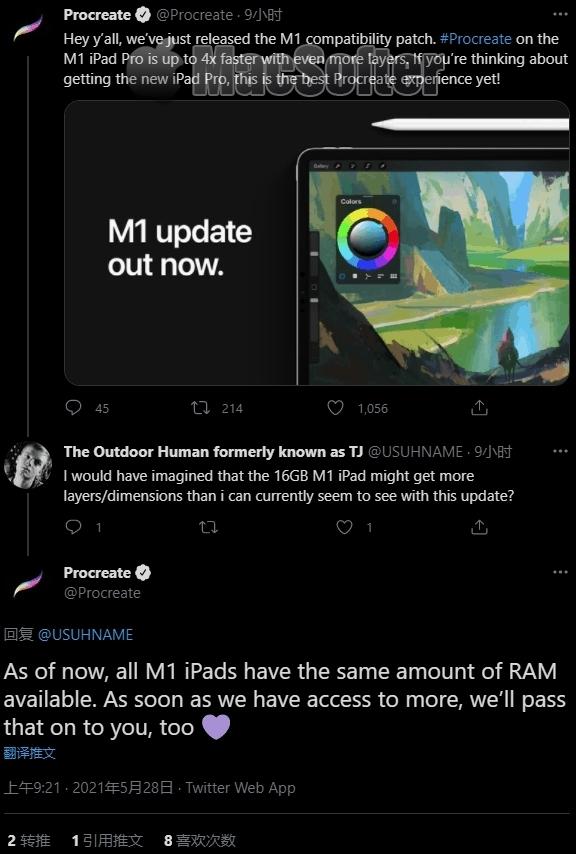 M1 iPad Pro单个App最高占用5GB RAM : 16GB RAM性能被限制