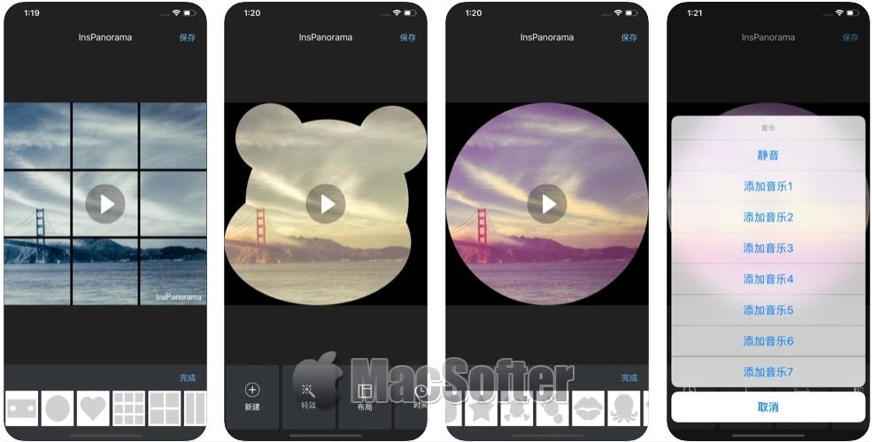 [iPhone限免] 全景扫描 : 将全景照片转换成短视频的工具