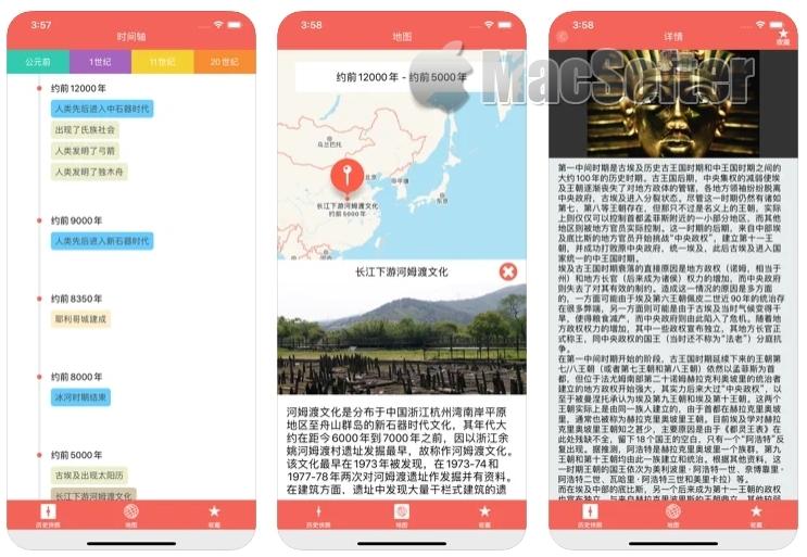 [iPhone/iPad限免] 历史快照 :快照形式的历史展示工具