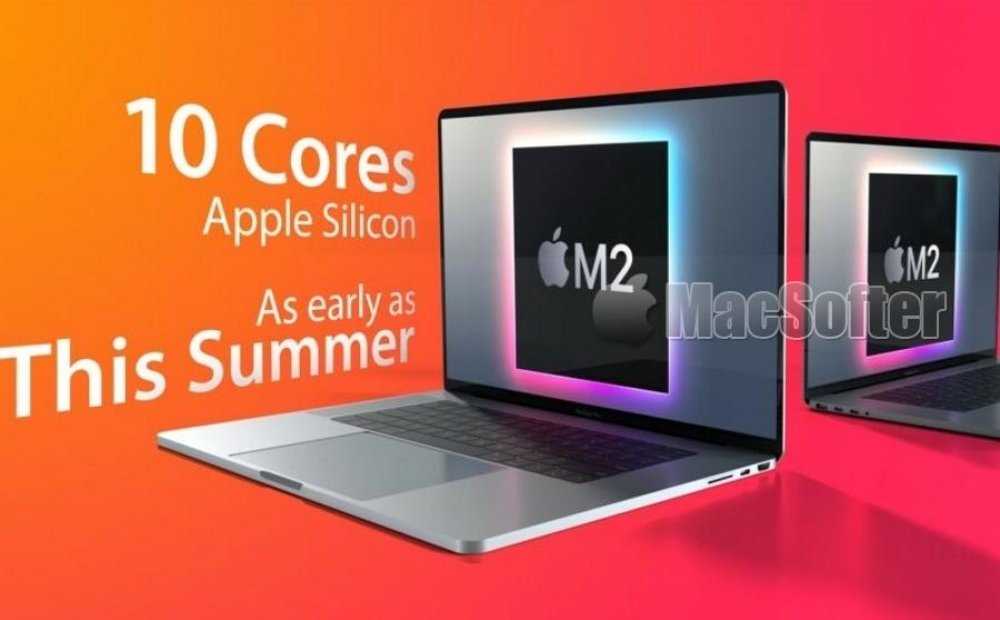 传台积电正量产M2处理器:有望今年推出新款MacBook Pro