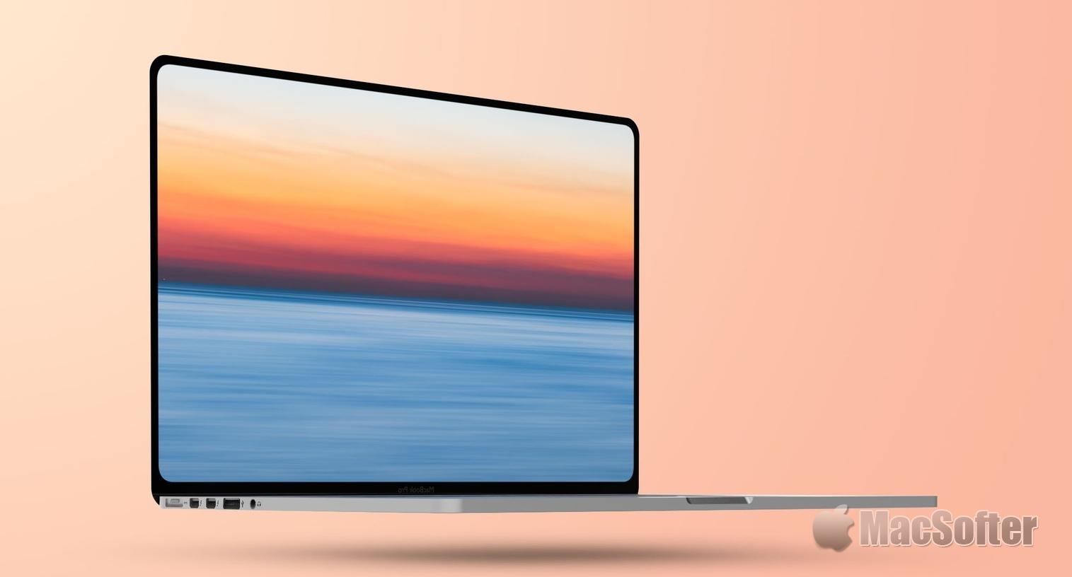 分析师指下周WWDC发布14寸及16寸全新MacBook Pro