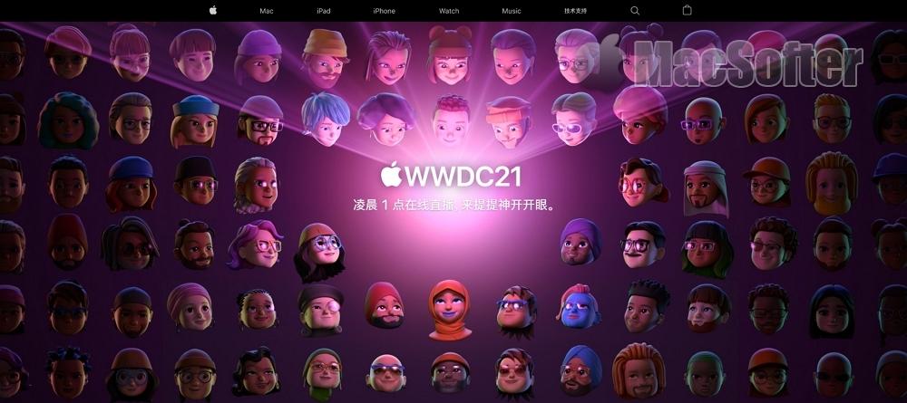 WWDC21在哪里看?怎么看?苹果官方WWDC 2021直播地址上线
