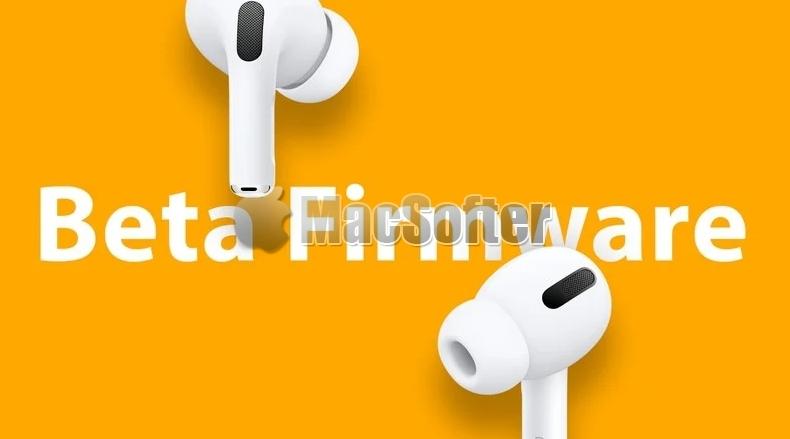 苹果彻底改变耳机市场:连AirPods固件也开始提供测试