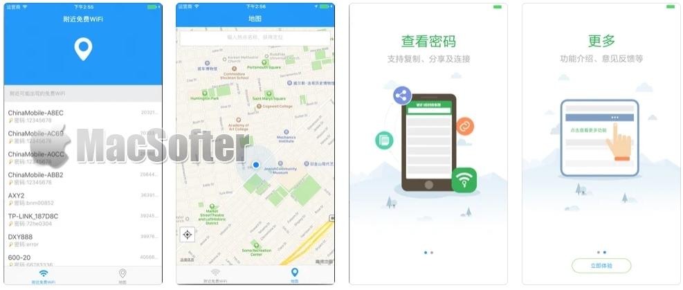[iPhone/iPad限免] wifi密码查看器 :周边免费WiFi及密码一键显示工具