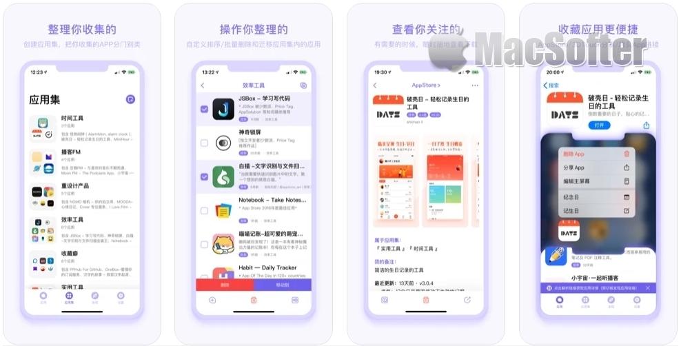 [iPhone/iPad限免] PutApp : App应用收藏工具