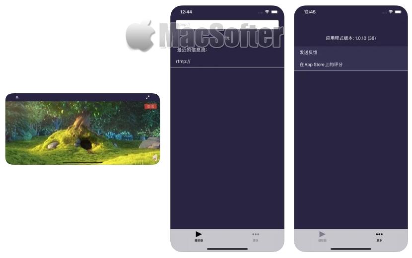 [iPhone/iPad限免] Play Stream :RTMP协议流媒体播放器
