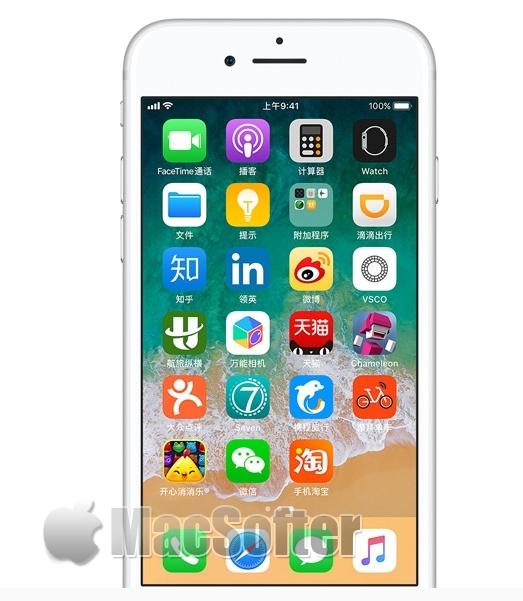 安卓手机数据如何转移到苹果iPhone :安卓手机数据转移到苹果iPhone教程