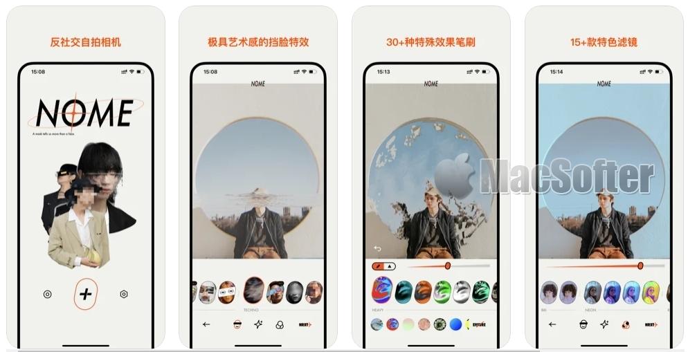[iPhone/iPad限免] NOME : 反社交挡脸自拍相机软件