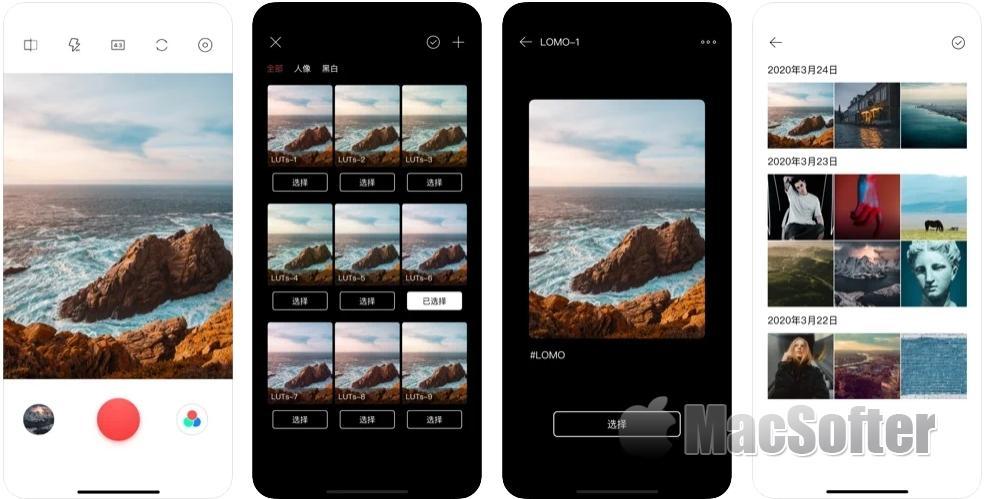 [iPhone限免] LUTs : 专注于拍摄和取景构图相机软件
