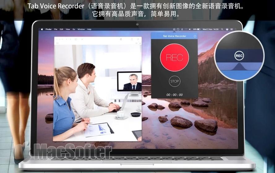 [Mac] Tab Voice Recorder Pro :语音备忘录笔记日记软件
