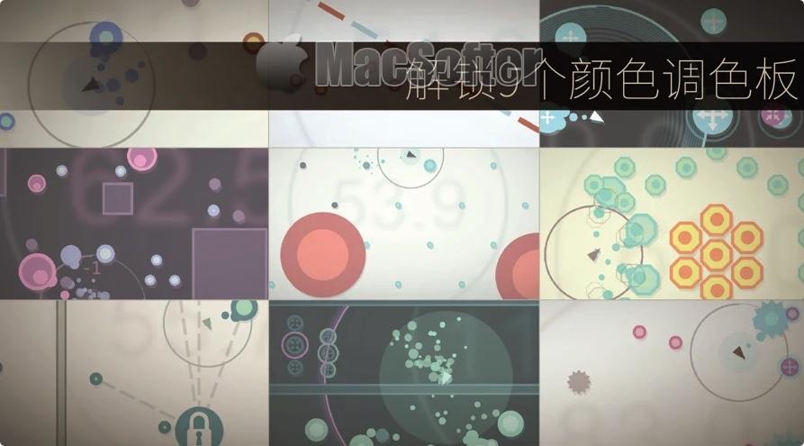 [iPhone/iPad限免] Abzorb :任意游走收集能量倾斜式游戏