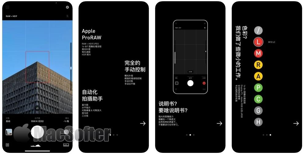 [iPhone限免] NOMO RAW : 将iPhone变成专业的相机软件