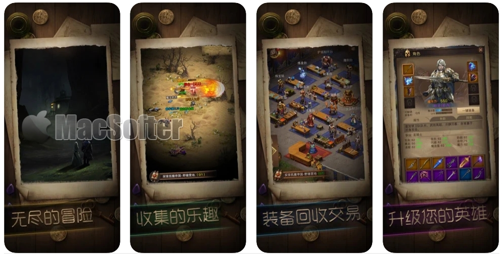 [iPhone/iPad限免] 冒险与征服 :RPG角色扮演暗黑单机游戏